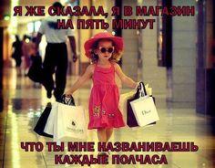 💎 Zlato.ua - Ювелирный гипермаркет #fun #joke #zlato_ua #jewelry #shopping #store #шоппинг #женщины #шутка #приколы #магазины