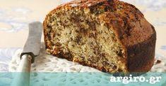 Κέικ βανίλια από την Αργυρώ Μπαρμπαρίγου   Το πιο κλασικό, απλό και αγαπημένο γλυκό σνακ. Απολαύστε το με τον πρωινό ή τον απογευατινό καφέ σας!