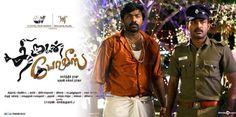 Thirudan Police Full Tamil Movie - http://g1movie.com/tamil-movies/thirudan-police-full-tamil-movie/