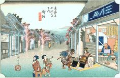 Anachronistic Animated Illustrations Inspired by Traditional Japanese Painting  Japanese artist known as Segawa Thirty-Seven is behind animated creations inspired by traditional Japanese paintings in which he integrates technology like computers projectors tablet or luminous LED screens. Anachronistic creations to discover.  #xemtvhay