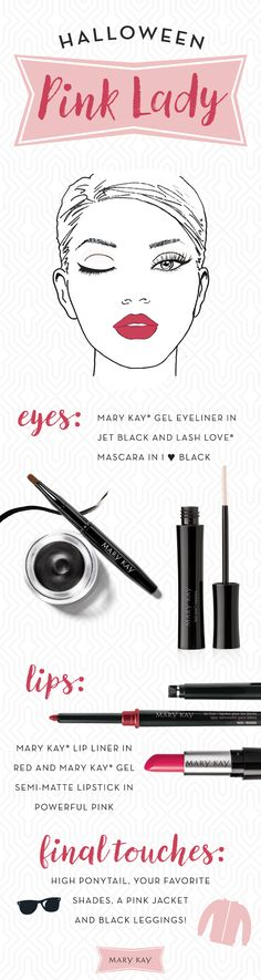 A classic Halloween makeup look that never goes out of style: A 1950s Pink Lady! A cat eye, bold pink lip, high ponytail, dark sunglasses, black leggings and a pink jacket tie this look together. | Mary Kay