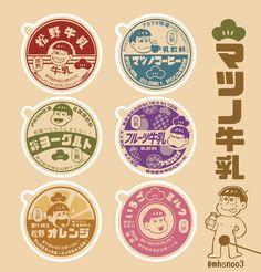 Osomatsu-san Milk Bottle Labels (give me this already) Japanese Packaging, Tea Packaging, Food Packaging Design, Packaging Design Inspiration, Graphic Design Inspiration, Bottle Packaging, Bottle Labels, Retro Design, Layout Design