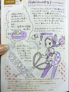 daily page:: girl | sabao nikki #layout #Journal #hobonichi