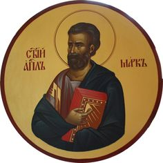 george_panayotov St Mark The Evangelist, Orthodox Icons, Saints, Photos, Movie Posters, Movies, Fresco, Santos, 2016 Movies