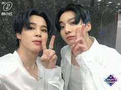 Uploaded by 𝖘𝖆𝖛𝖎𝖓𝖆. Find images and videos about kpop, bts and jungkook on We Heart It - the app to get lost in what you love. Jungkook Selca, Taehyung, Bts Bangtan Boy, Vmin, Foto Bts, Bts Photo, K Pop, Comeback Stage, Bts Ships