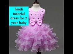 [hindi] how to cutting and stitching ruffle dress for old baby Long Frocks For Kids, Frocks For Babies, Baby Girl Frocks, Skirts For Kids, Kids Frocks, Frocks For Girls, Baby Frocks Party Wear, Kids Party Wear Dresses, Girls Party Wear