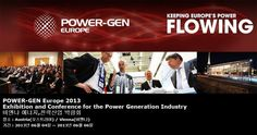 POWER-GEN Europe 2013 Exhibition and Conference for the Power Generation Industry   비엔나 에너지,전력산업 박람회