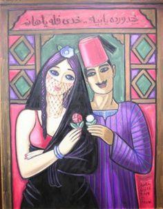 Arabian Art, Egypt Art, Acrylic Pouring Art, Painter Artist, Virtual Art, Historical Art, Islamic Art, Art Images, Art Dolls