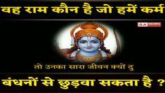 #Ram nami New Sat