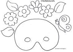 Öğretmen: karnaval Daycare Crafts, Crafts For Kids, Family Theme, Trick Or Treat, Birthdays, Photo Wall, Kids Rugs, Symbols, Letters