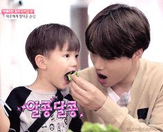 Kai and Taeoh - look how Kai opens his mouth too  Also I KNOW this is all fanservice but goddamn