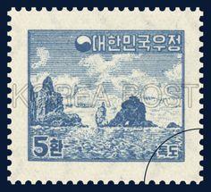 Welcome to korea stamp portal system Portal System, Seoul Korea, Seals, Korean, Japanese, Artist, Vintage, Korean Language, Japanese Language