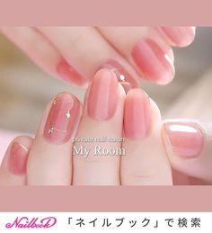 instagram→yukachisoフォローよろしくお願いします♪うる艶なシンプルネイル✨オーダーいただきました♪リーフジェル129を薄めに。かわいすぎます(*^^*)*#nails...|ネイルデザインを探すならネイル数No.1のネイルブック Cute Nail Art, Gel Nail Art, Cute Nails, Pretty Nails, Blush Nails, Red Nails, Nail Art Courses, Light Pink Nails, Kawaii Nails