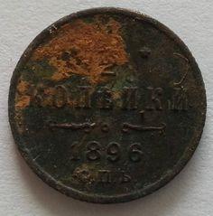 1896 Russia 1/2 half kopeks coins S.P.B (С.П.Б.) Russian Empire
