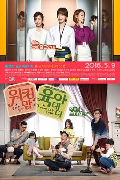 Working Mom, House Daddy - 워킹 맘 육아 대디 (2016) -In Korea, many married couples have dual incomes while raising kids. In a society where young married couples are encouraged to have children without any provincial or government support for families with kids, working Korean couples are grappling with the issue of childcare. -Starring: Hong Eun-Hee, Park Gun-Hyung, Oh Jung-Yeon. Han Ji-Sang, Shin Eun-Jung, Kong Jung-Hwan. -MBC #KDrama All Korean Drama, Korean Drama Movies, Working Mother, Working Moms, Mbc Drama, Drama Fever, Watch Drama, Drama Tv Series, Father Photo