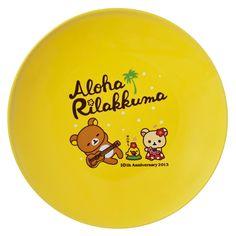 「春のリラックマフェア」がはじまりました!対象商品のシール30枚でリラックマプレートをプレゼント♪シール20枚でもらえるローソン各店先着50個のリラックマエコバッグもあります(^^) http://www.lawson.co.jp/campaign/static/rilakkuma/
