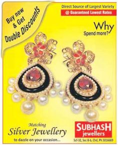 New ‪#‎Collections‬ Of Subhash ‪#‎Jewellers‬