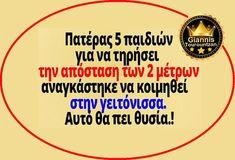 Greek Beauty, Funny Quotes, Jokes, Lol, Humor, Funny Phrases, Husky Jokes, Funny Qoutes, Humour