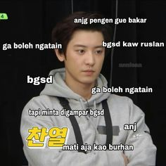 Funny Kpop Memes, Exo Memes, Meme Caption, Laugh A Lot, Meme Comics, Jokes Quotes, Meme Faces, Derp, Chanyeol