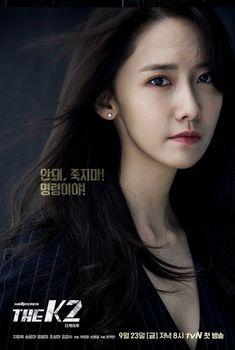 K2: Ngọc trong đá Im Yoona đã đến ngày toả sáng - Ảnh 24.