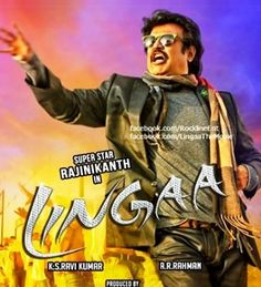 Lingaa latest Collection, latest collection of Lingaa movie