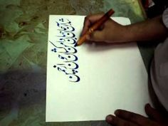 Nastaliq calligraphy by world famous calligraphist Khurshid Gohar Qalam - YouTube
