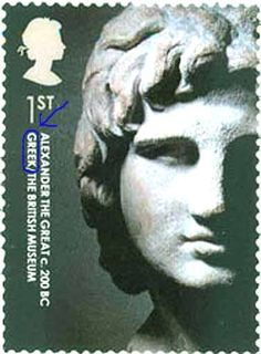 ►UK◄ 250th #anniversary of the #british #museum - 7 October 2003    #Alexanderthe  #stamp - of #macedonia #greece    Royal Mail commemorates the 250th Anniversary of the death of Hans Sloane who bequeathed a collection of antiquities to the nation, which led to the founding of The British Museum.