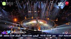 Arab Idol - أجراد يوغرطة - بالله يا غزالي - الحلقات المباشرة Me Me Me Song, Idol, Songs, Concert, Youtube, Concerts, Song Books, Youtubers, Youtube Movies