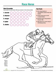 Worksheets Horse Fun Race