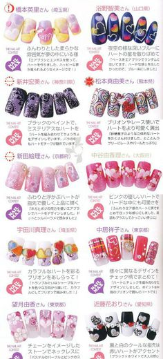 Japanese Nail Art Magazine Scan 6 Go To Likegossip To Get
