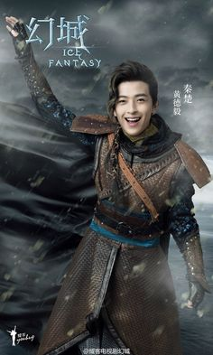 Ice Fantasy is an upcoming high fantasy costume drama co-produced by Feng Shaofeng and Guo Jingming, the author of the bestselling novel . Fantasy Male, Ice Fantasy Cast, Fantasy Romance, High Fantasy, Yin Yang, Kdrama, Chinese Picture, Victoria Song, Chinese Movies