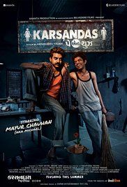 Karsandas Pay and Use (2017) Watch Full Movies,Watch Karsandas Pay and Use (2017) Full Free Movie, Online Full Movie Watch or Download,Full Movies