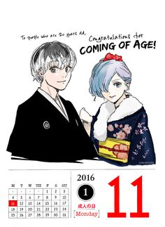 "tgcalendar2016: "" January 11, 2016 Coming of Age Day has been a long celebrated national holiday held every year. The actual date may vary every year but it's celebrated on the second Monday of..."