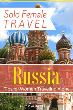 One of Katie's biggest tips for traveling alone in Russia as a woman is to learn to read the Cyrillic alphabet. Learn more solo female travel in Russia tips in this post.