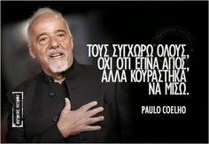 Λόγια από Μεγάλες Προσωπικοτήτες: Paulo Coelho Greek Quotes, Famous Quotes, Personality, Wisdom, Words, Life Coaching, Change, Paulo Coelho, Famous Qoutes