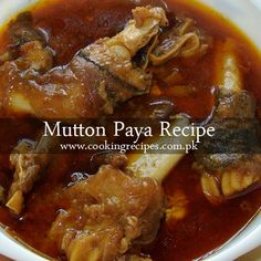 Mutton Paya Recipe: Paya Curry can be prepared using mutton or beef. However, from a health point of view, mutton paya is a better option.