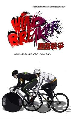 Bikes Games, Wind Breaker, Fixed Gear Bike, Bicycle Art, Webtoon, Manhwa, Cycling, Base, Geek