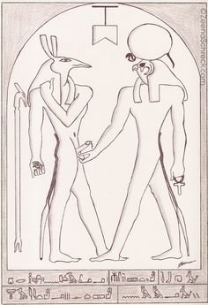 Zeena's illustration 'The Contending of Horus and Seth' from her book Demons of the Flesh: The Complete Guide to Left Hand Sex Magic, 2002 www.zeenaschreck.com