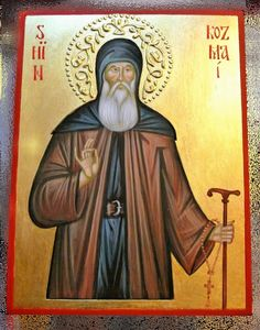hand painted orthodox icon of St. Kosmas Aitolos painted by Georgi Chimev Religious Icons, Religious Art, Paint Icon, Orthodox Christianity, Orthodox Icons, Christian Faith, Old World, Saints, Hand Painted