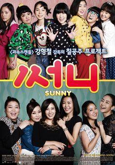 A great movie to see fun Koraen Bokko fashion!
