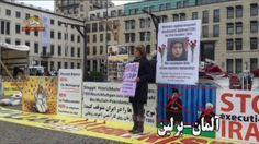 كارزارى جهانى اشرف نشانها عليه اعدام و اسيد پاشى سيماى آزادى – 3 آبان 1393 ====== Mojahedin – Iran – Resistance – Simay  Azadi -- مجاهدين – ايران – مقاومت – سيماى آزادى