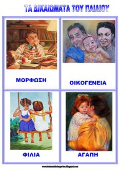 children rights , flashcard - painting, preschool Autumn Activities, Children, Kids, Preschool, Teaching, Baseball Cards, Education, Blog, Painting