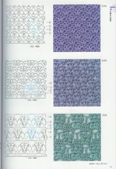Crochet_Patterns_book+300-19.jpg (1000×1450)