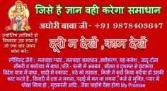 https://flic.kr/p/VVMmL9 | vashikaran specialist in mumbai | Love vashikaran specialist astrologer pandit in India In the beautiful world if the persons loved someone in very deeply, this is derived from the bottom of your heart.
