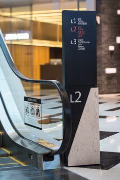 IFC Mall, Seoul