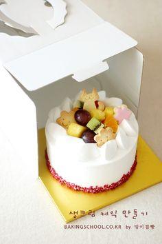 생크림케익만들기 - 베이킹스쿨(교훈:배워서남주자)