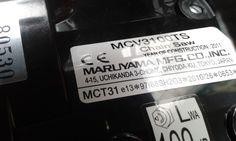 Motoferastrau Maruyama MCV 3100 TS. Tokyo, Cards Against Humanity, Japan, Tokyo Japan, Japanese