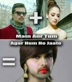 The post Main Aur tum Agar Hum Ho Jaate appeared first on Gag Bee. Latest Funny Jokes, Very Funny Memes, Funny Jokes In Hindi, Funny School Memes, Some Funny Jokes, Funny Relatable Memes, Hilarious Memes, Funny Videos, Funny Attitude Quotes