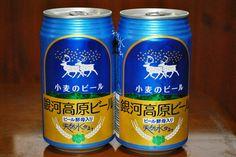 """銀河高原ビール """"Ginga-Kougen Beer"""""""