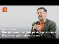 Курс   Риторика - ПостНаука